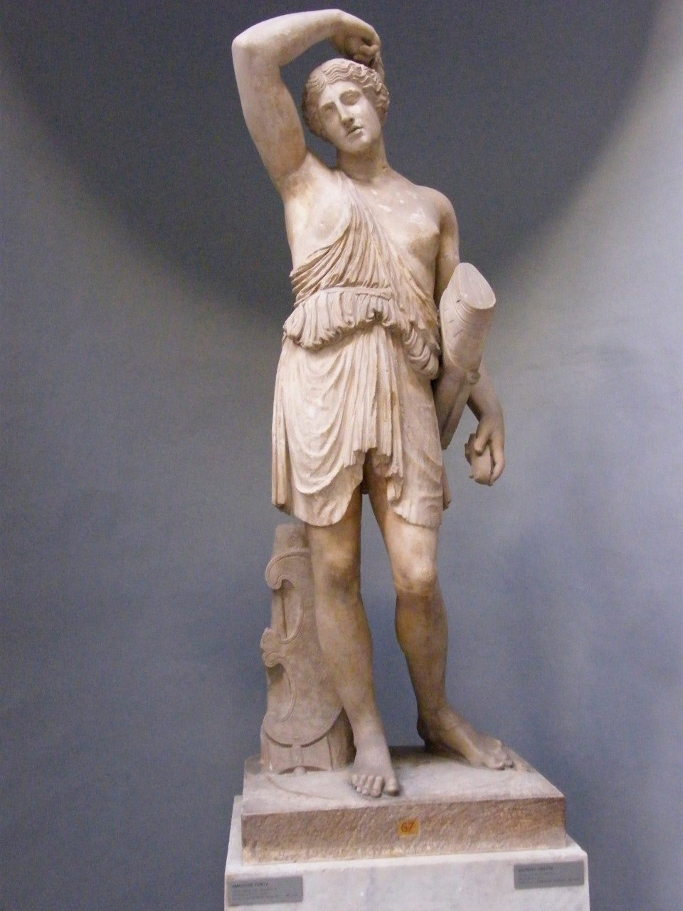 <p><i>The Amazon</i> of the Mattei type.</p><p>Roman copy after original bronze</p><p>c. 430 BCE attributed to Phidias. Marble.</p><p>Museo Pio-Clementino, Vatican City.</p>